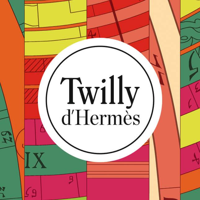 Retail Twilly d'Hermès
